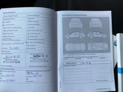 Volkswagen-up!-32