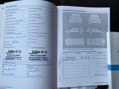 Volkswagen-up!-31